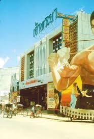 Image result for โรงภาพยนตร์ในอดีต