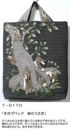 貝田明美 手提袋材料包/森林的兔子_貝田明美的手提袋材料包 T系列_貝田明美的材料包_名師特區_小蜜蜂手藝世界   就是拼布精品 - Powered by ECShop