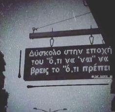 Greek Quotes, Wisdom, Motorbikes