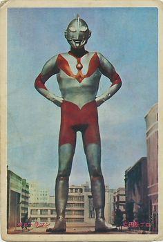 Cool vintage Ultraman card!