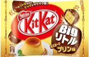 Kit Kat Big Little Custard Pudding, Japan 2011