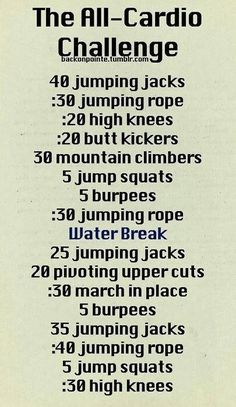 Non equipment cardio workout