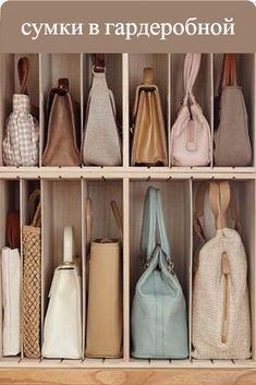 Wardrobe Room, Wardrobe Design Bedroom, Master Bedroom Closet, College Wardrobe, Luxury Wardrobe, Luxury Closet, Kids Wardrobe, Capsule Wardrobe, Girls Closet Organization
