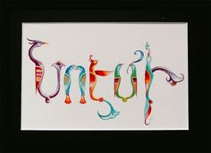 Armenian bird-letters watercolor print
