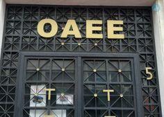 αλεπού του Ολύμπου: Απόφαση «βόμβα» υπέρ των ανασφάλιστων του ΟΑΕΕ από...