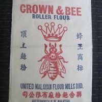 Vintage Feedsack and Flour Sack Fabric | Collectors Weekly Flour Sacks, Flour Mill, Vintage Packaging, Feed Sacks, Fabric, Bags, Design, Tejido, Handbags