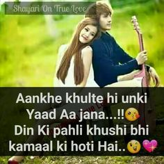 K True Love, Love Quotes, Feelings, Sayings, Couples, Real Love, Qoutes Of Love, Quotes Love, Lyrics