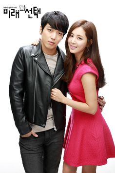 Jung Yong Hwa and Han Chae Ah Marry Him If You Dare