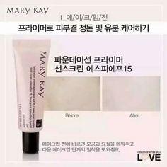 """化妆前最最重要的"""" 隔离霜"""", foudation primer。 以现在的天气, 不管你有没有化妆, 最好一定要搽这一支透明的隔离霜, 因为 1) 它是市场上唯一一支有100倍的波尿酸, 保湿, 提升脸型的功效。 2) 透明的遮瑕膏, 可以把毛孔填平, 那么空气中的灰尘就不会直接进入毛孔导致阻塞, 引起黑头粉刺。 3) 保护皮肤不让彩妆品直接接触皮肤, 让皮肤色素均匀。 4) 还有防晒的隔离"""