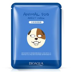 Animals Puppy Shape Addict Mask Embellish Hydrating Facial Wrapped Mask For Women Lady