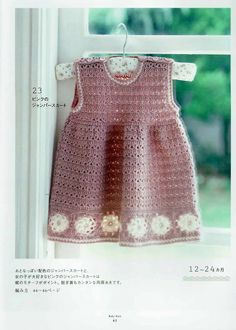 Crochê Tricô - Gráficos: Vestido Infantil em Crochê