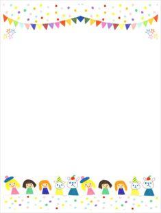 생일편지지 & 메모지 모음 ♡ : 네이버 블로그 Birthday Doodle, Happy Birthday Frame, Birthday Frames, Birthday Board, Classroom Jobs Display, Teacher Binder Covers, Kids Market, Ramadan Crafts, Cute Frames