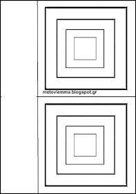 Με το βλέμμα στο νηπιαγωγείο και όχι μόνο....: Πολύχρωμα ομόκεντρα σχήματα.Φύλλα χρωματισμού Color Shapes, Geometry, Maths