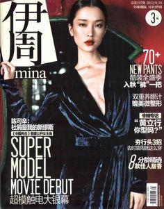 Gucci Cover - Femina CHI, September 2012: www.gucci.com