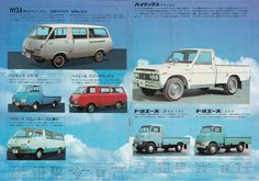 Toyota Dyna, Cool Old Cars, Cars And Motorcycles, Vehicles, Twitter, Car, Vehicle, Tools