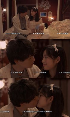 Naoki, Kotoko y su futuro bebé - Itazura na Kiss Love in Tokyo 2, Episodio 16