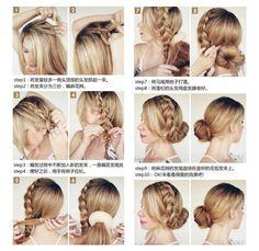 Side braid into bun