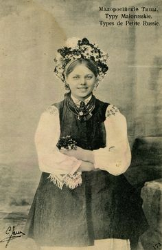 pre-revolutionary photos of Ukrainian women.  One of the few pictures where someone is smiling!!