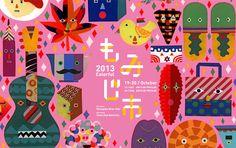 2013 colorful MOMIJI-ICHI Octpber