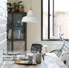 N.Y.pendant | ホワイト | インテリア照明の通販 照明のライティングファクトリー
