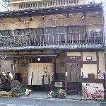 Kikokuso - Ryori Ryokan Kyoto