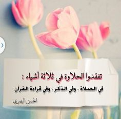 #صباح_الخير