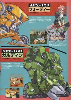 Power Gear - Strategic Variant Armor Variant