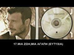 2013 (FULL ORIGINAL CD) Giannis Ploutarxos - Kato Ap' Ton Idio Ilio - YouTube Greek Music, Kato, The Originals, Youtube, Youtubers, Youtube Movies