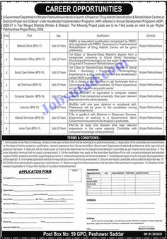 Government of KPK Jobs 2021 has been announced through the advertisement for Drug Addicts Detoxification and Rehabilitation Centers at District Khyber and Orakzai and applications from the suitable persons are invited on the prescribed application form. In these Latest Govt Jobs in KPK the eligible Male/Female candidates from across the country can apply through the procedure defined by the organization and can get these Jobs in Pakistan 2021 after the complete recruitment process.