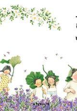 우리 반 Belle And Boo, Illustrations And Posters, The Creator, Artists, Design, Baby, Illustrations Posters, Newborn Babies, Infant