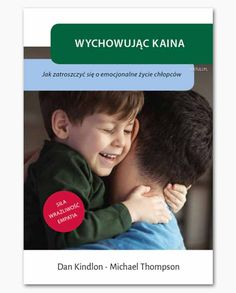 wychowujaca_kraina_okladka Author, Bebe, Room