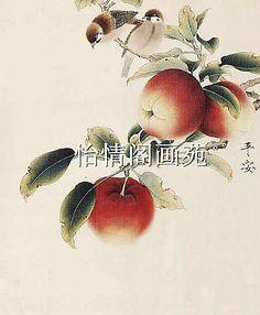 商品詳情 Japanese Painting, Chinese Painting, Chinese Art, Chinese Brush, Botanical Drawings, Botanical Illustration, Japanese Prints, Japanese Art, Watercolor Fish