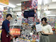 鈴木このみ@11/5バースデーライブ!!認証済みアカウント @Suzuki_Konomin ゲーマーズ大宮店さま!今までの私が沢山いるー!入って見つけた瞬間ビックリしちゃいました\(^o^)/コーナーにパックがいたので、パックの似顔絵を書いてきました♪愛情こもったコーナーをありがとうございました! #リゼロ #rezero