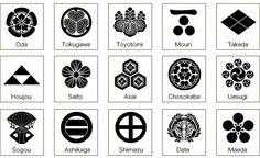 Emblemas de famílias japonesas. Conheça mais sobre o Kamon!
