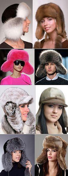 По этим выкройкам можно шить шапки не только из меха, а из многих других материалов - трикотажа, замши, кожи, вельвета, стеганной болоньи, гобелена и пр.