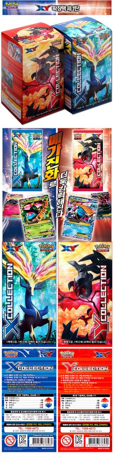"stylecolorful - NEW POKEMON card ""X Collection"" ""Y Collection"" BOOSTER BOX SET KOREAN Ver Packs, $45.50 (http://www.stylecolorful.com/new-pokemon-card-x-collection-y-collection-booster-box-set-korean-ver-packs/)"