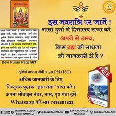 Must read Gyan Ganga Along with Durga Puran ,it has many Proof. watch Sadhana Tv at pm daily. happy navratri wishes 2019 Chaitra Navratri, Navratri Images, Navratri Festival, Navratri Special, Navratri Dress, Durga Ji, Durga Goddess, Navratri Quotes, Drawing Simple