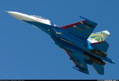 Sukhoi Su-27UB aircraft picture