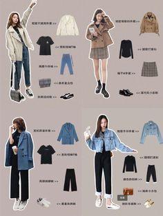 Korean Fashion Trends, Korean Street Fashion, Korea Fashion, Asian Fashion, Look Fashion, Trendy Fashion, Fashion Tips, Cute Casual Outfits, Simple Outfits