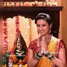 Marathi Nath, Shivani Surve, Best Photo Background, Photo Backgrounds, Actress Photos, Cool Photos, Charmed, Crown, Actresses