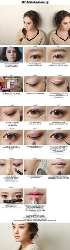 66 Trendy Augen Make-up Tutorial natürliche asiatische Gyaru Makeup, Ulzzang Makeup, Skin Makeup, Makeup Tips, Beauty Makeup, Makeup Ideas, Beauty Tips, Beauty Products, Asian Make Up