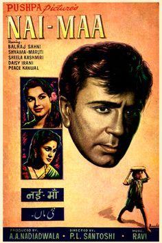 Nai Maa (1960)