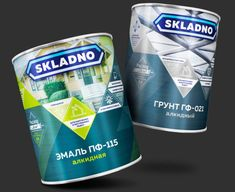 Packaging for paint Packaging, Paint, Projects, Picture Walls, Paintings, Paint For Walls, Painting, Draw, Wrapping