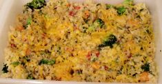 Have You Ever Had Chicken And Rice Casserole With Summer Veggies? Now's A Great Time!
