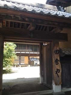 "2012.08 Japanese noodles(soba) shop  was built "" Edo period"" maybe."