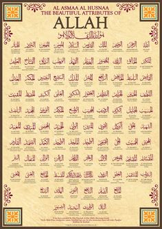 99 Names of Allah by *billax on deviantART