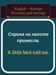 """Russian - English Proverbs and Sayings"" is a compilation of Russian proverbs with their English equivalents. http://www.amazon.com/Russian-English-Proverbs-Sayings/dp/1490994602/ English speaking, English conversation, spoken English, esl, efl, English, Inglês, inglés, английский язык, ingles, английские"