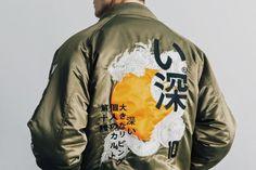 Japanese Bomber Jacket Knlmyq