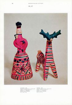 глиняная игрушка - Google Search