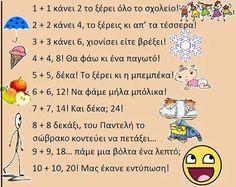 Αριθμοί Special Education Math, Preschool Education, Teaching Math, Maths, Kids Math Worksheets, Math Activities, School Lessons, Math Lessons, Learn Greek